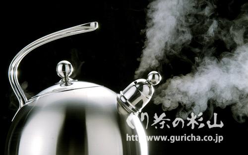 お茶の水を沸かす容器 – ぐり茶...