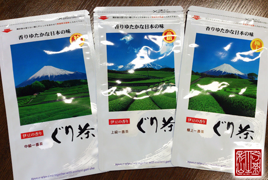 ぐり茶の100g袋デザイン変更