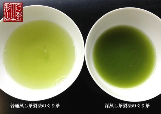 深蒸し茶と普通蒸し茶の違い
