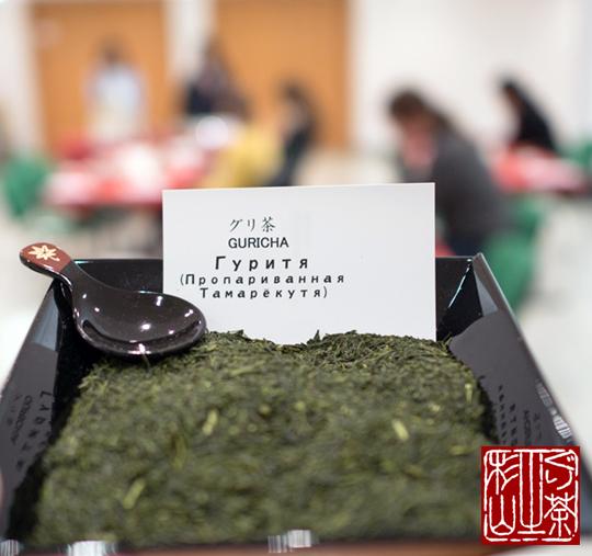 モスクワでの日本茶セミナーにぐり茶登場