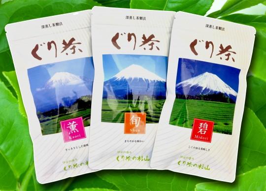 ぐり茶の卸商品新パッケージ