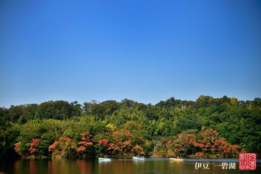 一碧湖-紅葉
