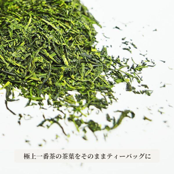 高級緑茶をそのままティーパックに詰め込んだ