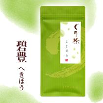 ぐり茶 上級一番茶 緑高級