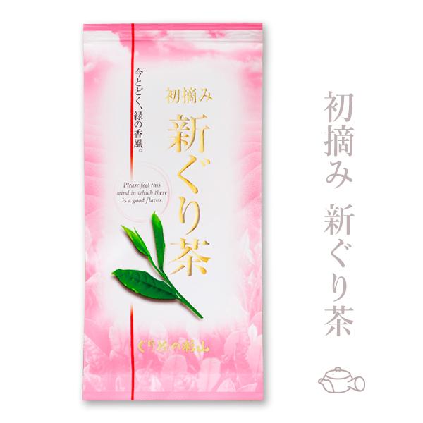 初摘み新茶の茶葉